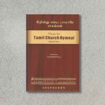 Tamil Church Hymnal