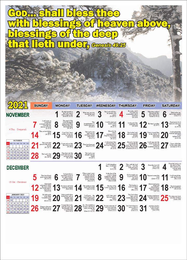 November 2021 - December 2021