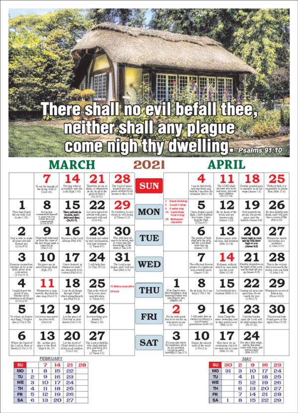 March April 2021