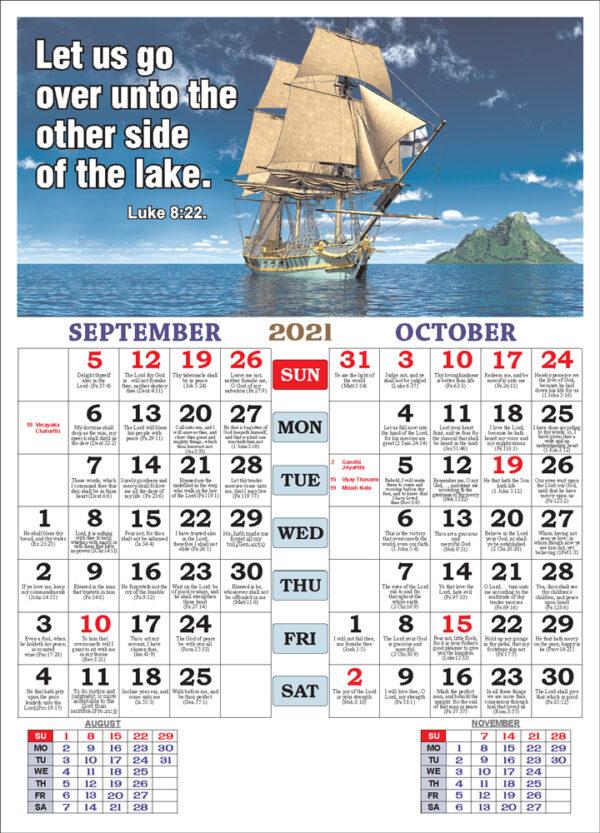 September October 2021